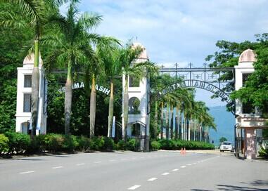 马来西亚沙巴大学1