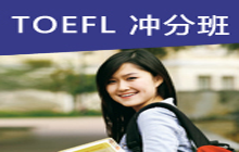 依竹留学特色小语种培训考试课程