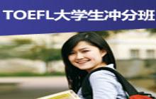依竹留学特色语种考试